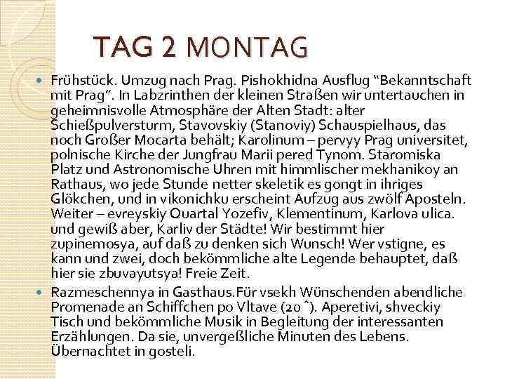"""TAG 2 MONTAG Frühstück. Umzug nach Prag. Pishokhidna Ausflug """"Bekanntschaft mit Prag"""". In Labzrinthen"""