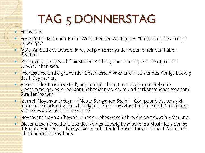"""TAG 5 DONNERSTAG Frühstück. Freie Zeit in München. Für all Wünschenden Ausflug der """"Einbildung"""