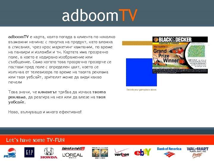 adboom. TV е карта, която попада в клиента по няколко възможни начина: с покупка