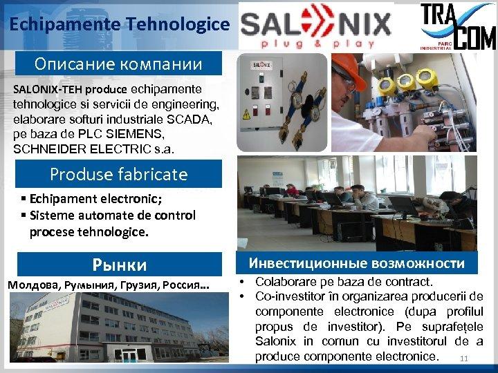 Echipamente Tehnologice Описание компании SALONIX-TEH produce echipamente tehnologice si servicii de engineering, elaborare softuri
