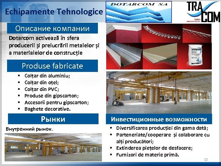 Echipamente Tehnologice Описание компании Dotarcom activează în sfera producerii și prelucrării metalelor și a