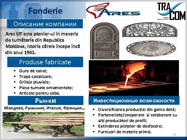 Fonderie Описание компании Ares UT este pionier-ul în meseria de turnătorie din Republica Moldova,