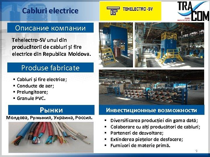 Cabluri electrice Описание компании Tehelectro-SV unul din producătorii de cabluri și fire electrice din