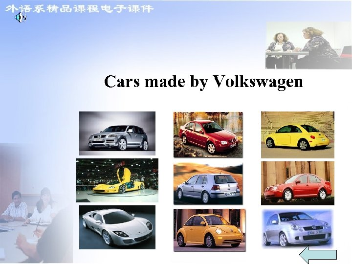 Cars made by Volkswagen