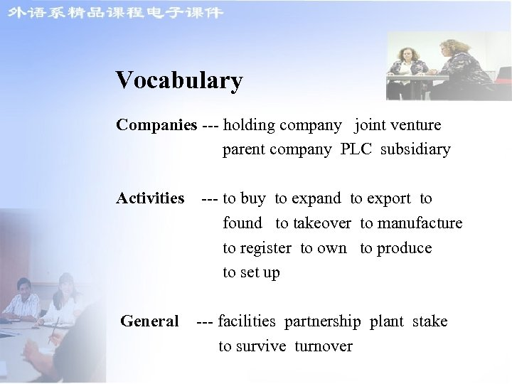 Vocabulary Companies --- holding company joint venture parent company PLC subsidiary Activities General ---