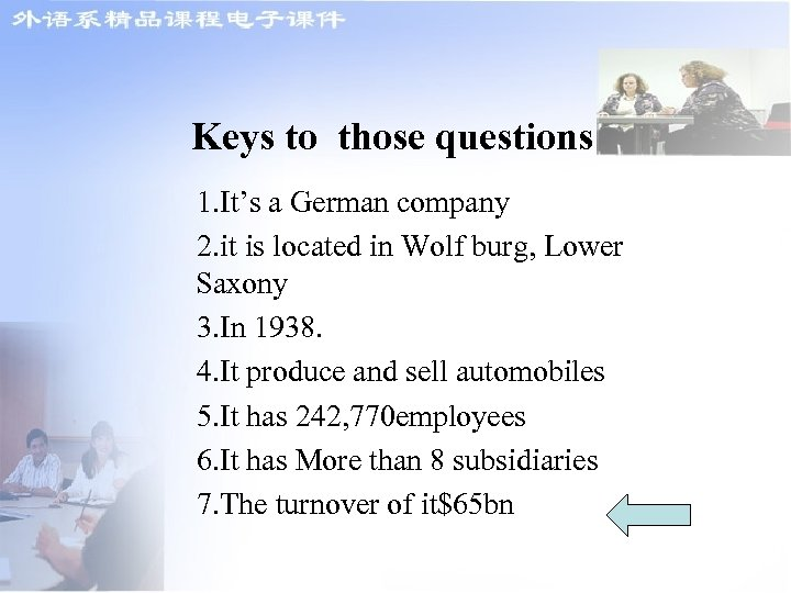 Keys to those questions 1. It's a German company 2. it is located in