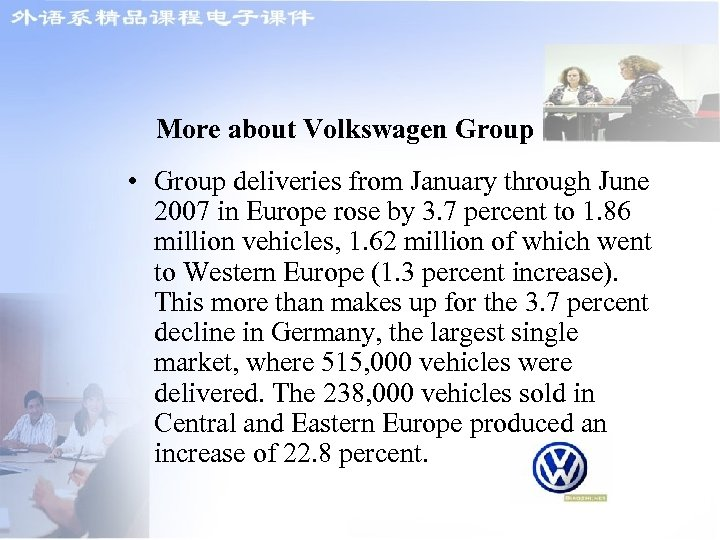 More about Volkswagen Group • Group deliveries from January through June 2007 in Europe