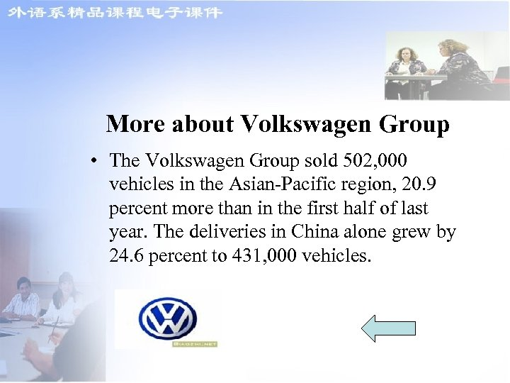 More about Volkswagen Group • The Volkswagen Group sold 502, 000 vehicles in the