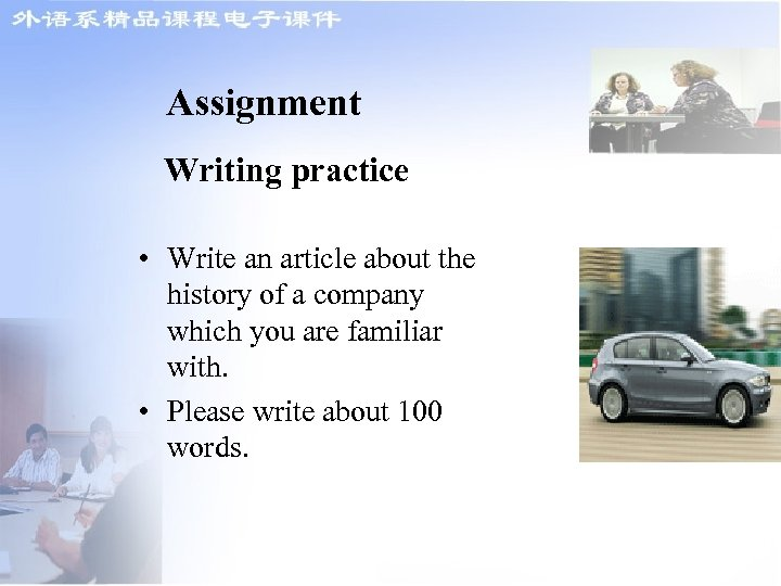 Assignment Writing practice • Write an article about the history of a company which