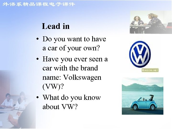 Lead in • Do you want to have a car of your own? •