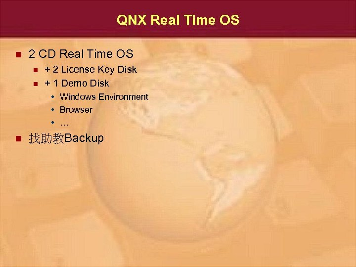 QNX Real Time OS n 2 CD Real Time OS n n + 2