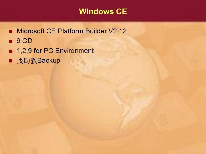 Windows CE n n Microsoft CE Platform Builder V 2. 12 9 CD 1,