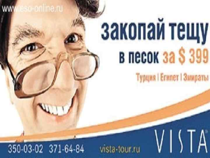 лаконичному дизайну недостоверная реклама примеры фото этой породы
