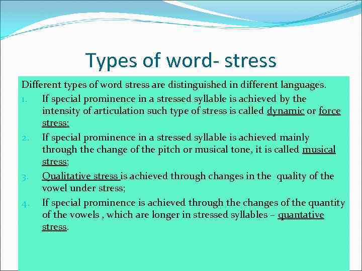 stress related factors in different types of schooling essay The causes of stress are different for every woman, but here are some common causes during pregnancy: you may be dealing with the discomforts of pregnancy, like nausea, constipation, being tired or having a backache.