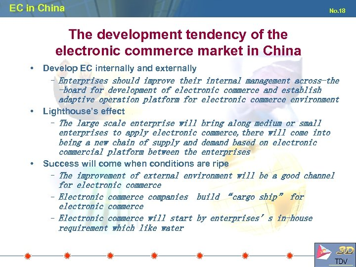 EC in China No. 18 The development tendency of the electronic commerce market in