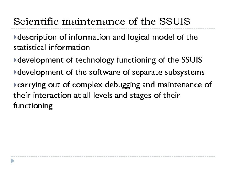 Scientific maintenance of the SSUIS description of information and logical model of the statistical