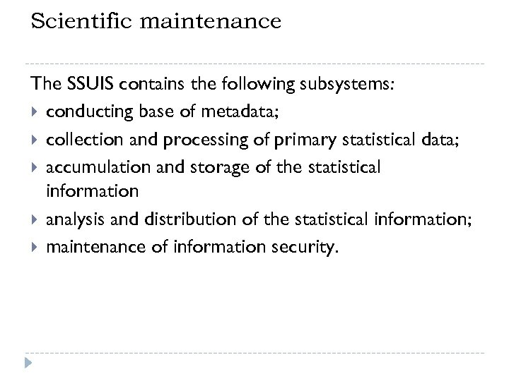 Scientific maintenance The SSUIS contains the following subsystems: conducting base of metadata; collection and