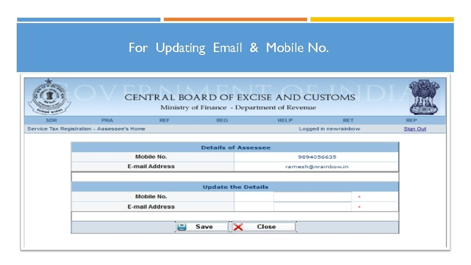 For Updating Email & Mobile No. 8