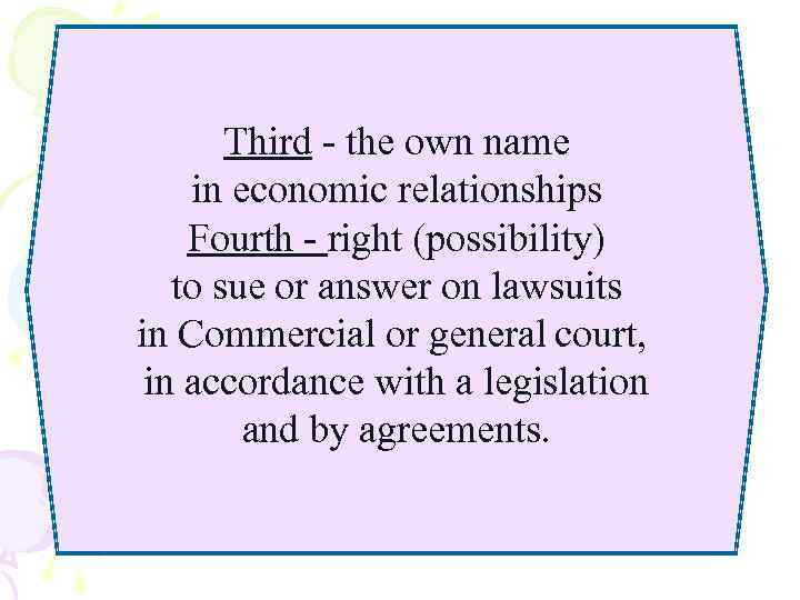 Third - the own name in economic relationships Fourth - right (possibility) to sue