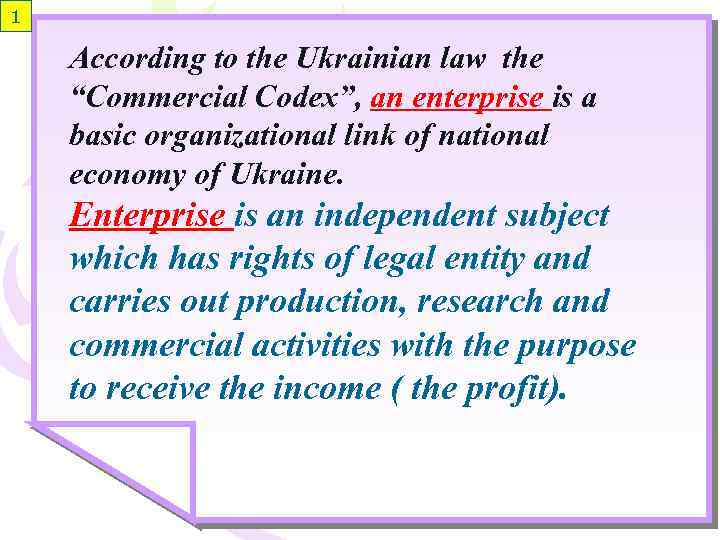 """1 According to the Ukrainian law the """"Commercial Codex"""", an enterprise is a basic"""