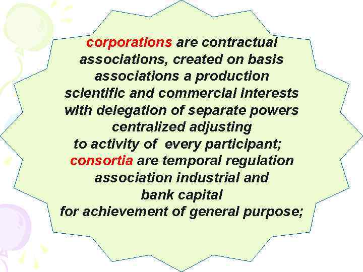 corporations are contractual associations, created on basis associations a production scientific and commercial interests