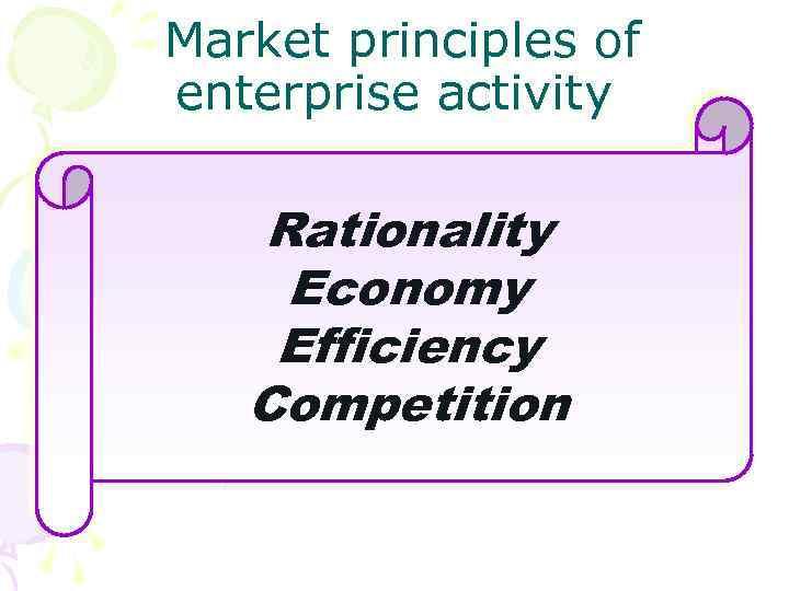 Market principles of enterprise activity Rationality Economy Efficiency Competition