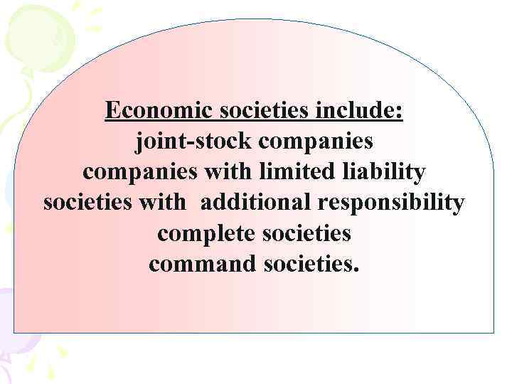 Economic societies include: joint-stock companies with limited liability societies with additional responsibility complete societies