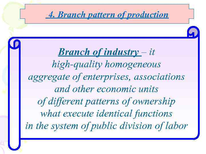 4. Branch pattern of production Branch of industry – it high-quality homogeneous aggregate