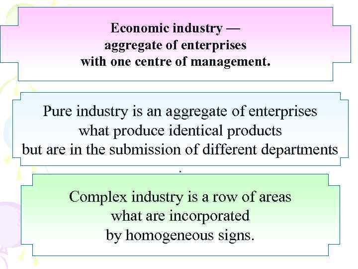 Economic industry — aggregate of enterprises with one centre of management. Pure industry is