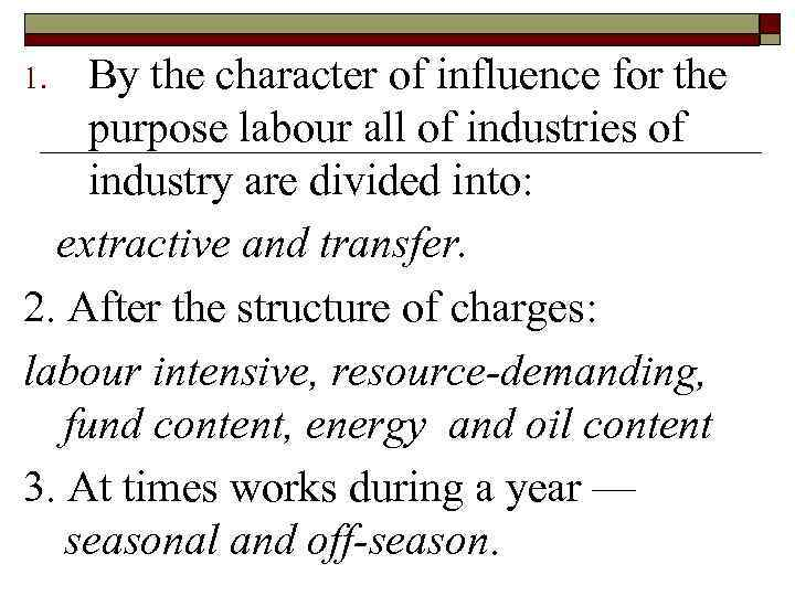 By the character of influence for the purpose labour all of industries of industry
