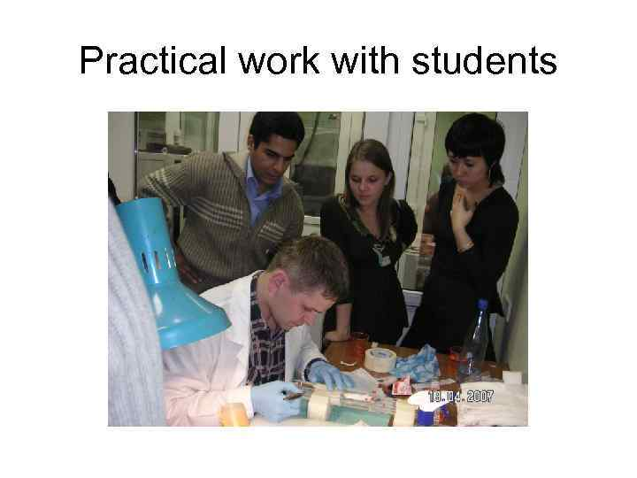 Practical work with students