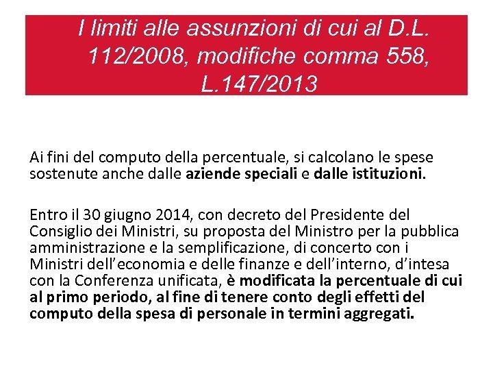 I limiti alle assunzioni di cui al D. L. 112/2008, modifiche comma 558, L.