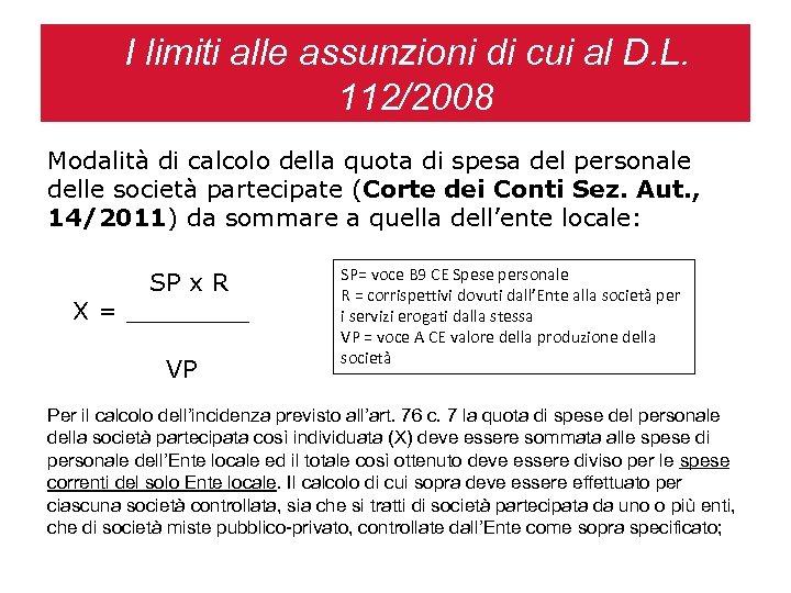 I limiti alle assunzioni di cui al D. L. 112/2008 Modalità di calcolo della
