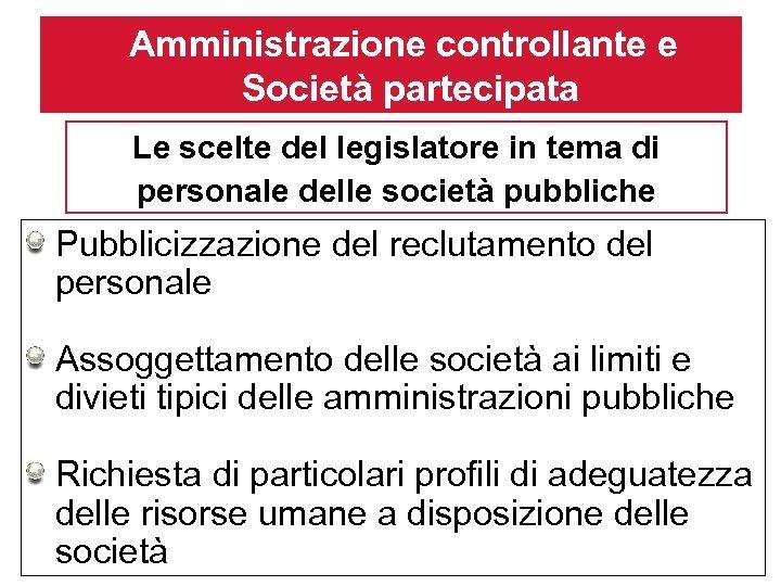 Amministrazione controllante e Società partecipata Le scelte del legislatore in tema di personale delle