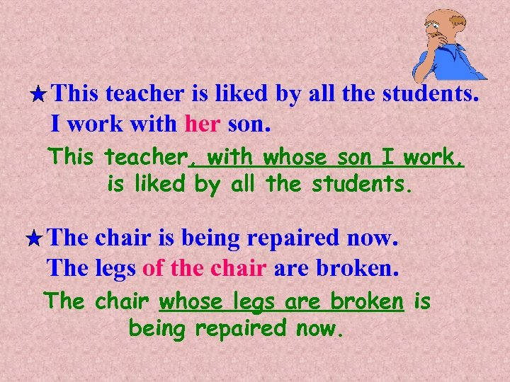 This teacher is liked by all the students. I work with her son. This