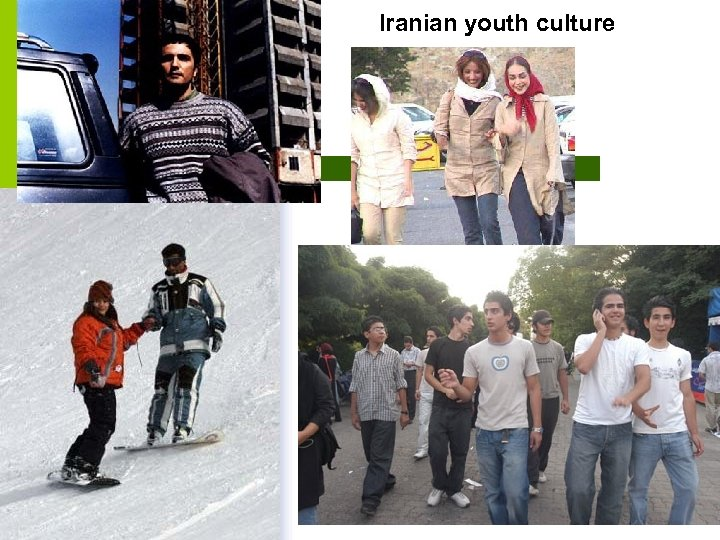 Iranian youth culture
