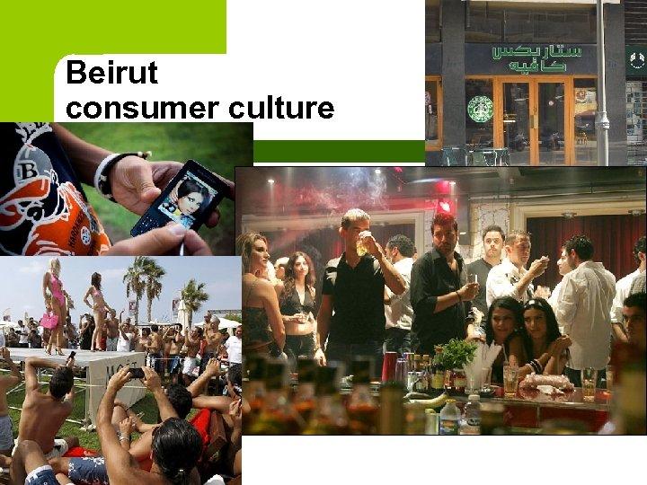 Beirut consumer culture