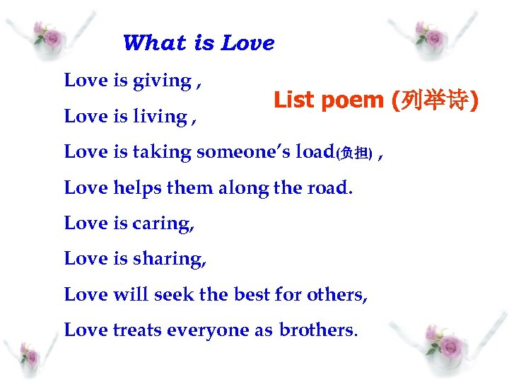 What is Love is giving , Love is living , List poem (列举诗) Love