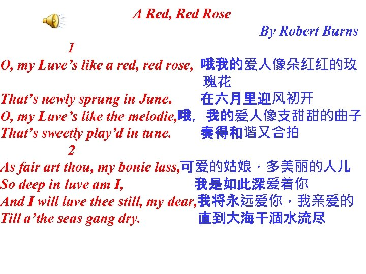 A Red, Red Rose      By Robert Burns 1 O, my Luve's like a red,