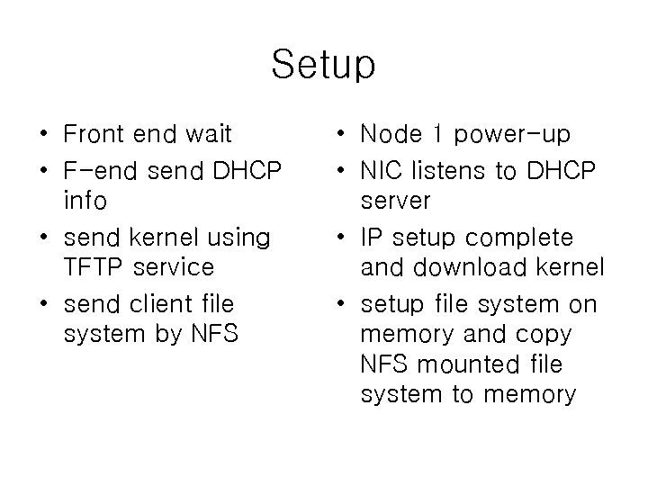 Setup • Front end wait • F-end send DHCP info • send kernel using