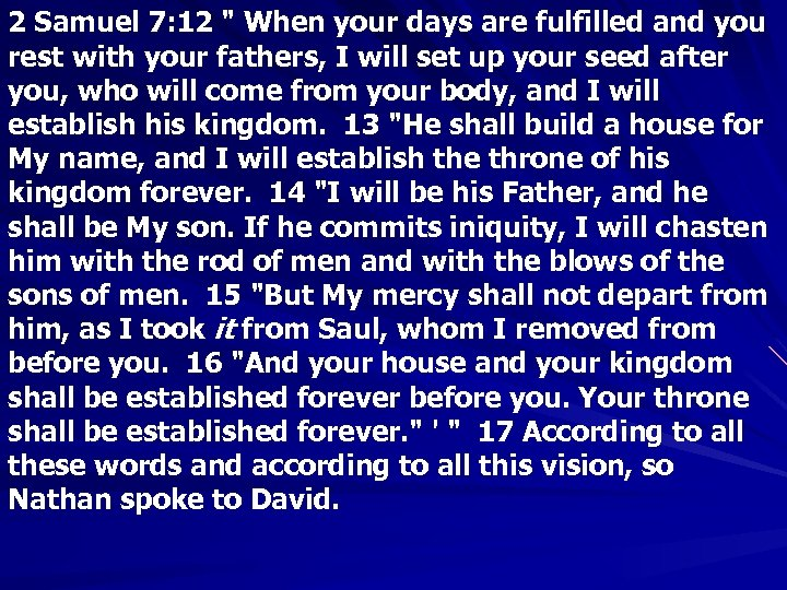 2 Samuel 7: 12