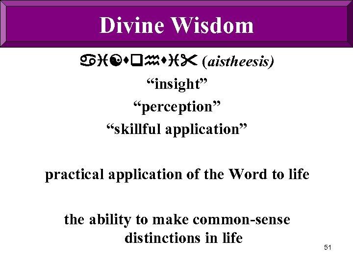 Divine Wisdom ai[sqhsi