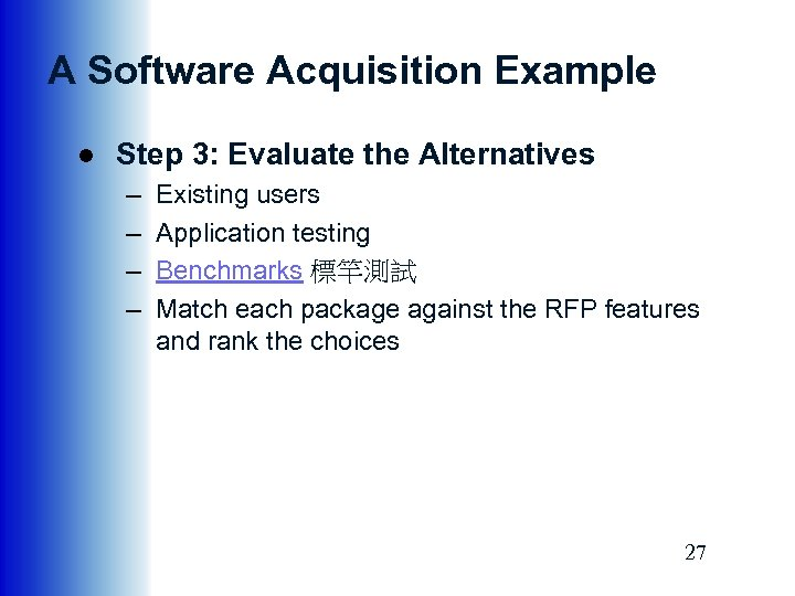 A Software Acquisition Example ● Step 3: Evaluate the Alternatives – – Existing users