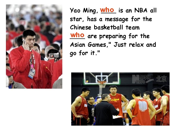 Yao Ming, who is an NBA all ____ star, has a message for the