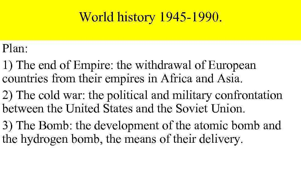 World history 1945 -1990. Plan: 1) The end of Empire: the withdrawal of European