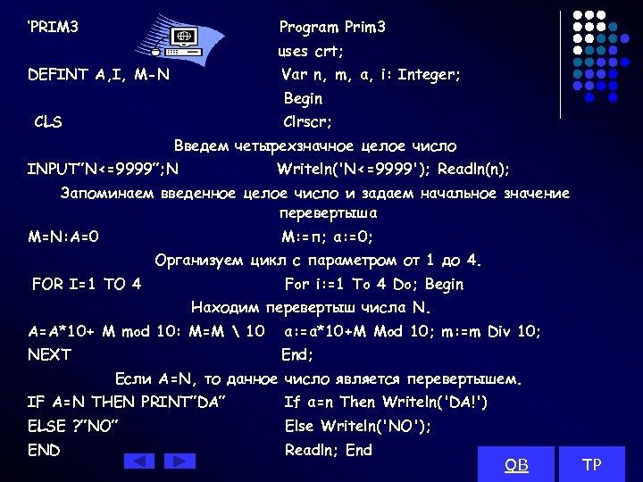 'PRIM 3 Program Prim 3 uses crt; DEFINT A, I, M-N Var n, m,