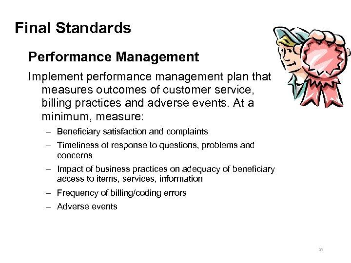 Final Standards Performance Management Implement performance management plan that measures outcomes of customer service,