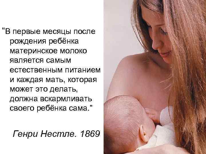 1 месяц после рождения ребенка