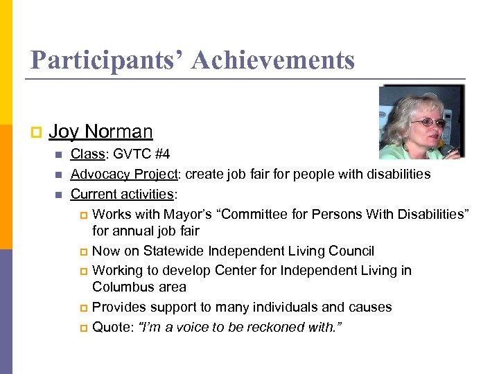 Participants' Achievements p Joy Norman n Class: GVTC #4 Advocacy Project: create job fair