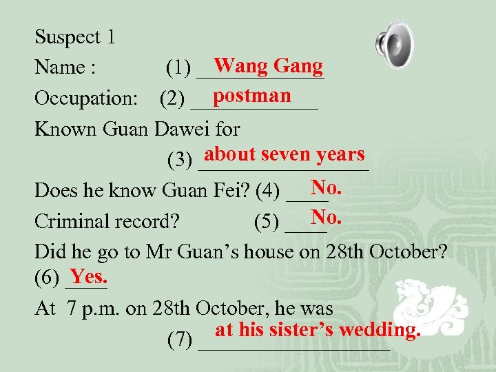 Suspect 1 Wang Gang Name : (1) ______ postman Occupation: (2) ______ Known Guan